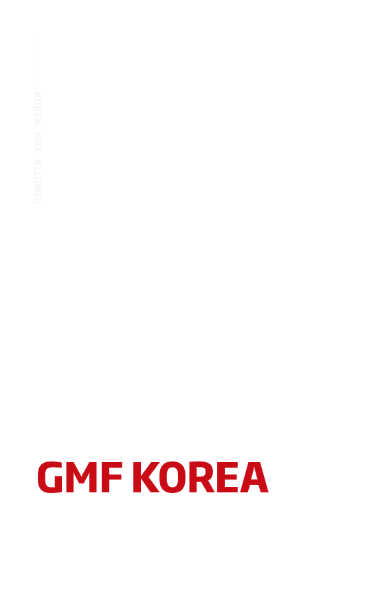korea no1 all groo The Tast Nature Gmf Korea. in korea, 'all' stands for rightness and faith. 'groo' is the unit for counting trees, meaning nature ad well.